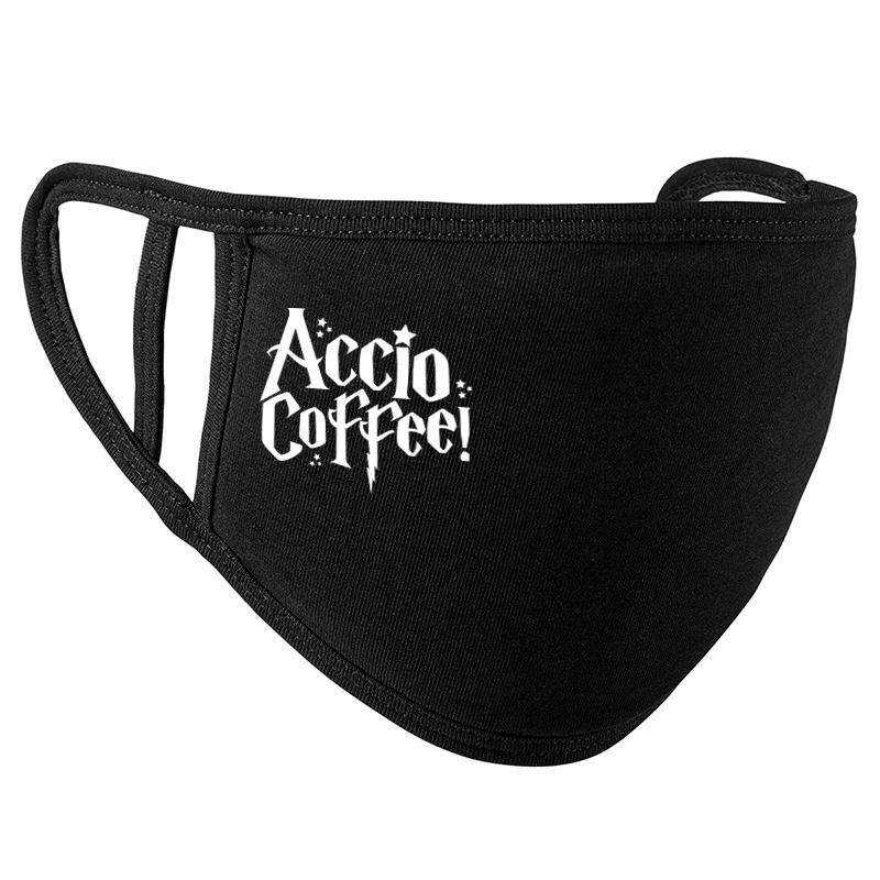 Accio Coffee Antimicrobial Washable Face Mask Face Mask Primate Face Masks