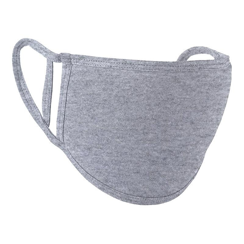 Heather Grey Antimicrobial Washable Face Mask Face Mask Primate Face Masks