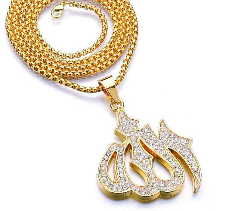 Iced Out Muslim Allah Pendant & Necklace *NEW*