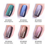 5D Magnetic Cat Eye Nail Gel