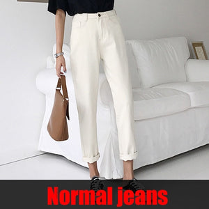 Jeans Harem For Women Loose Vintage