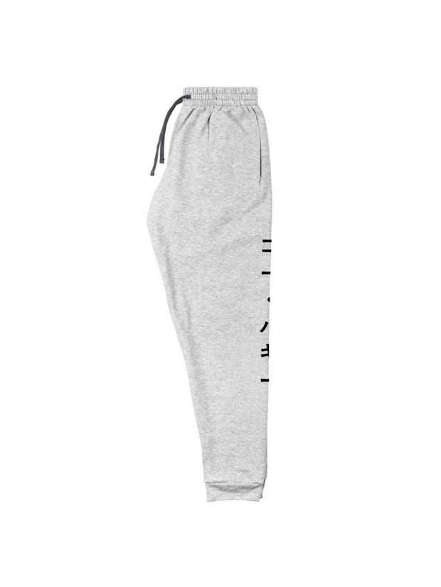 UW Madison Badgers Go Bucky Katakana Sweatpants - Geistwear