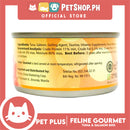 Pet Plus Feline Gourmet Tuna & Salmon 80g