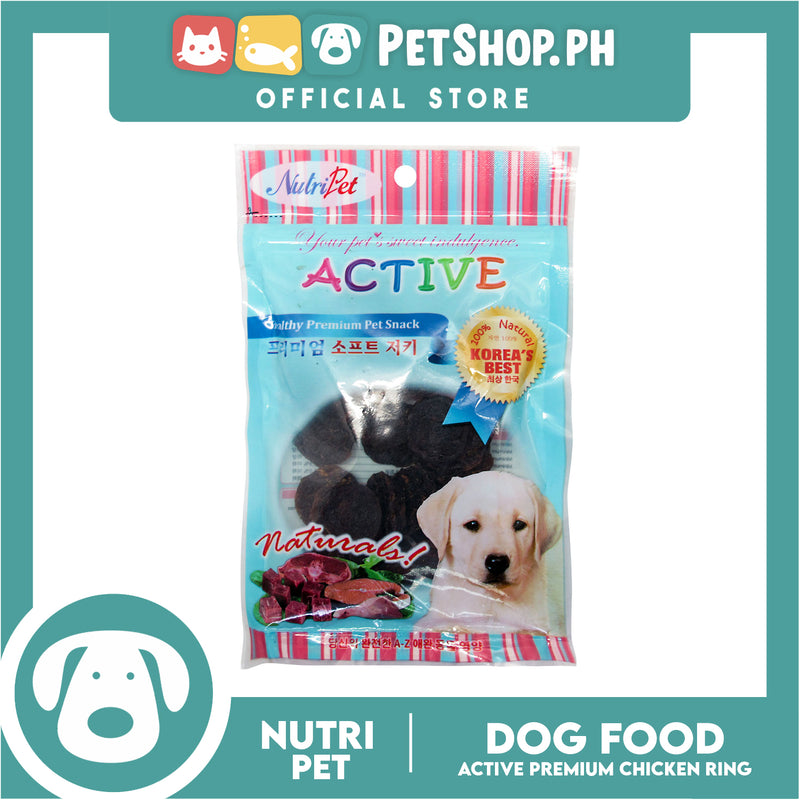 Nutripet Chicken Ring-(703) 70g