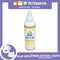 Play Pets Splash Fresh Cotton Scent 250mL