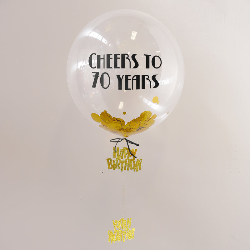 Personalised 70th Birthday Balloon | 70th Birthday Gifts