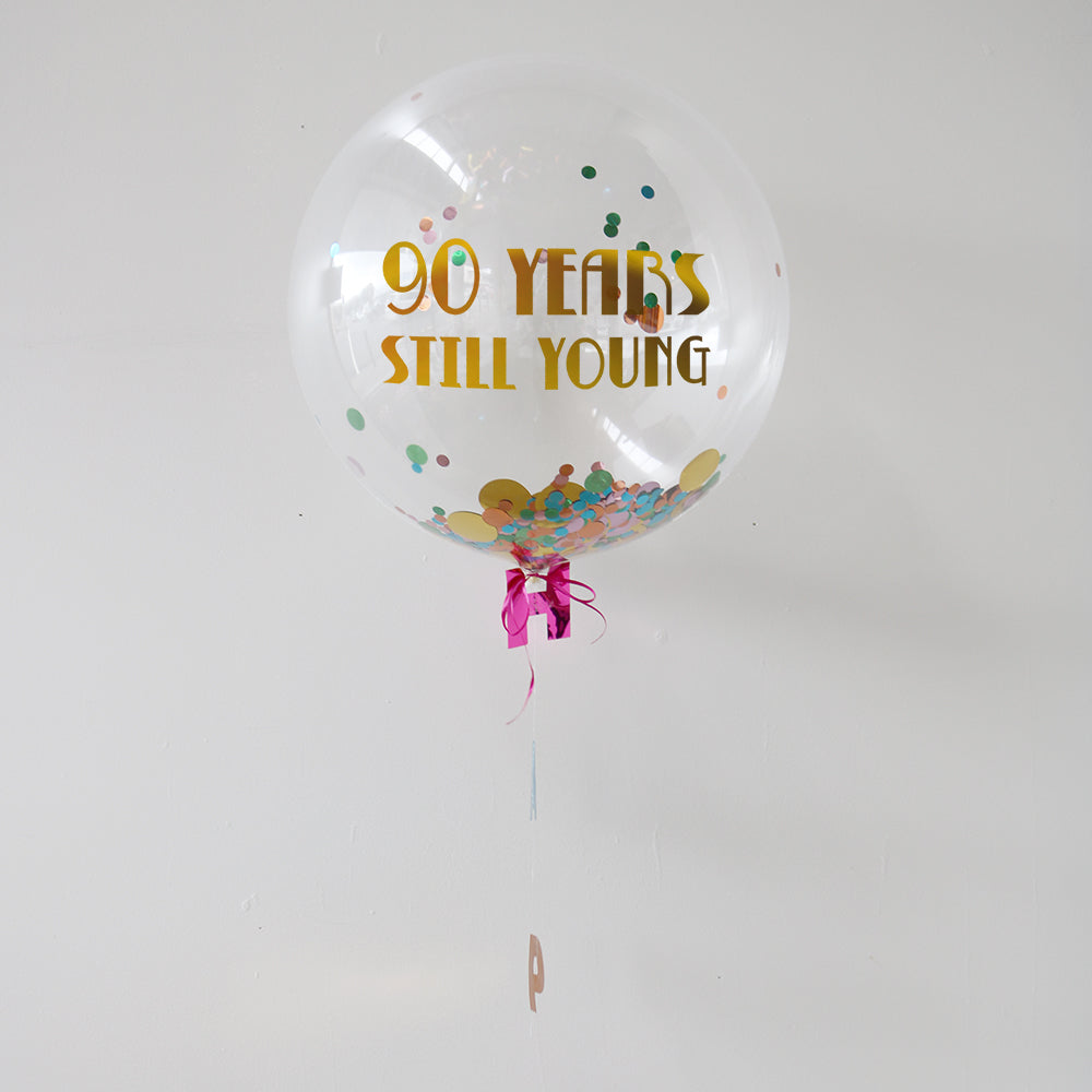 Personalised 90th Birthday Balloon | 90th Birthday Gifts