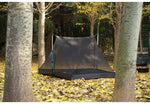 The Free Spirits Libra 2 Camping Tent