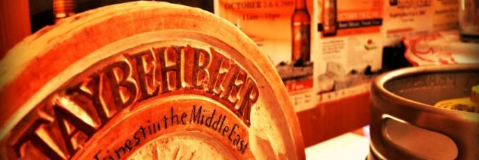 Taybeh and the Holy Land Oktoberfest