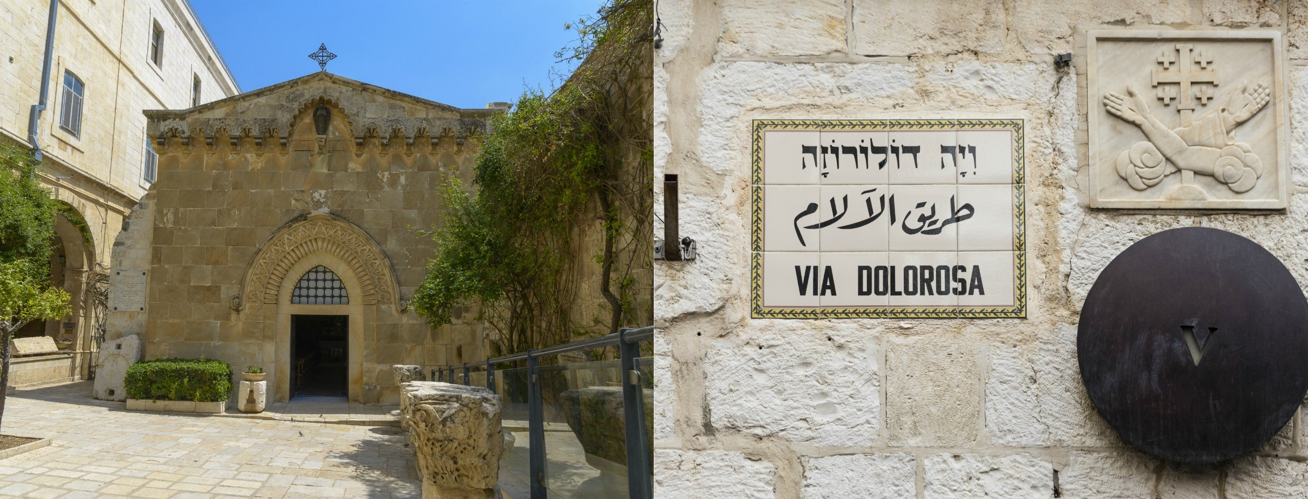 Monastery of the Flagellation / Via Dolorosa