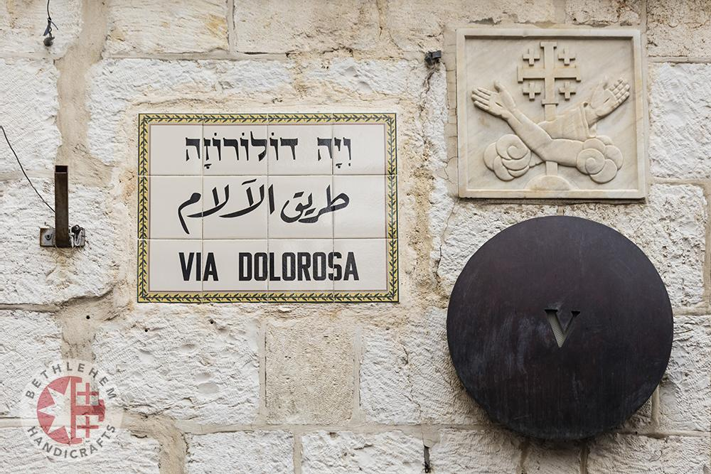 Station-V-Via-Dolorosa