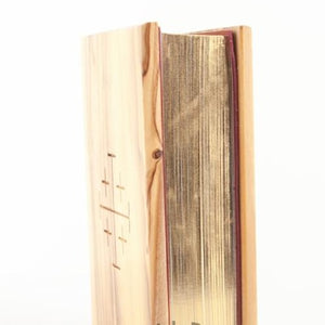 The English Bible With A Wooden Cover - Specialty - Bethlehem Handicrafts