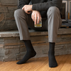 Stylish Bamboo Men's Dress Sock | Eco-Friendly Socks