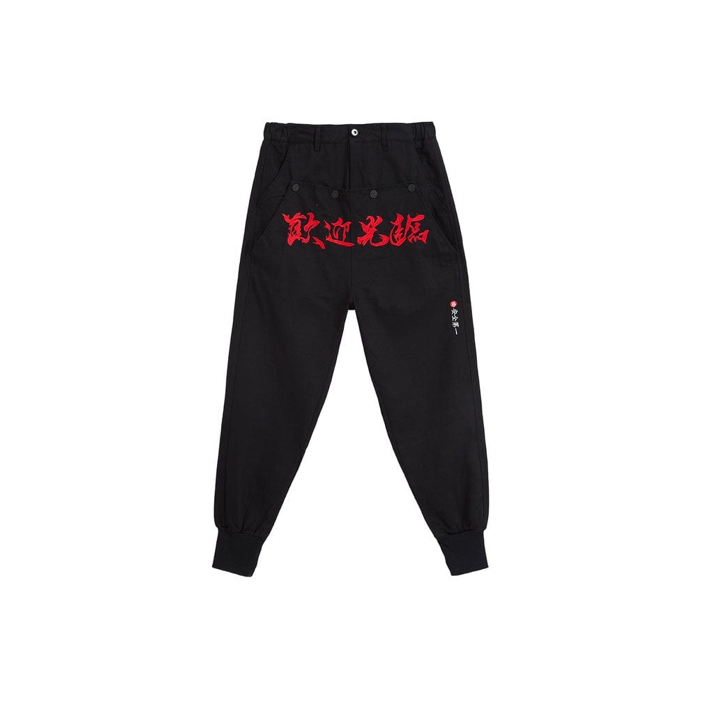 "CHUSAN ""WELCOME"" Jogger - PROJECTISR US"