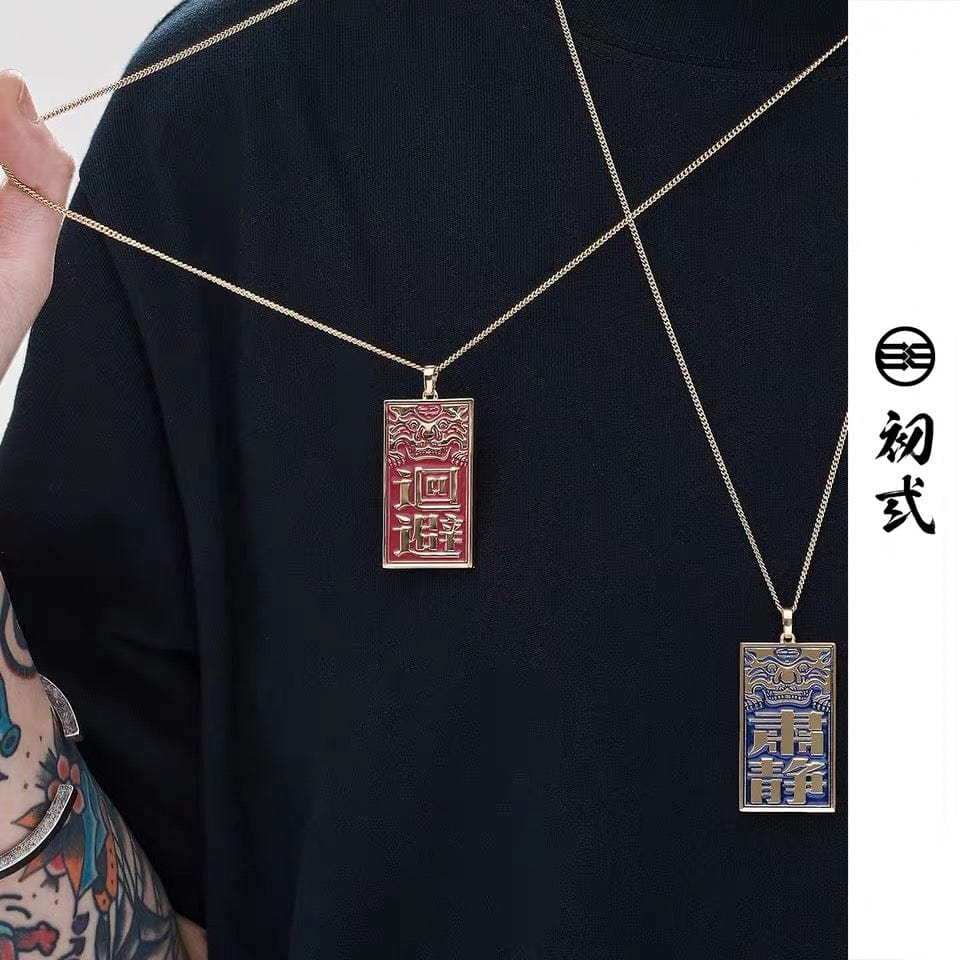 "ChuSan Avoidance ""迴避"" Necklace - PROJECTISR US"