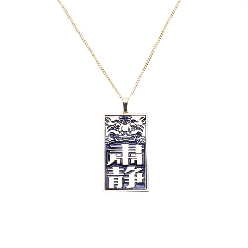 "ChuSan Keep Silence ""肃静"" Necklace - PROJECTISR US"