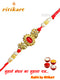Antique Finish Metal with Red Stone Rakhi