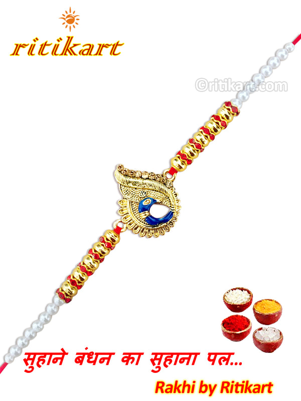 Golden Royal Peacock with Multi Color Beads Rakhi