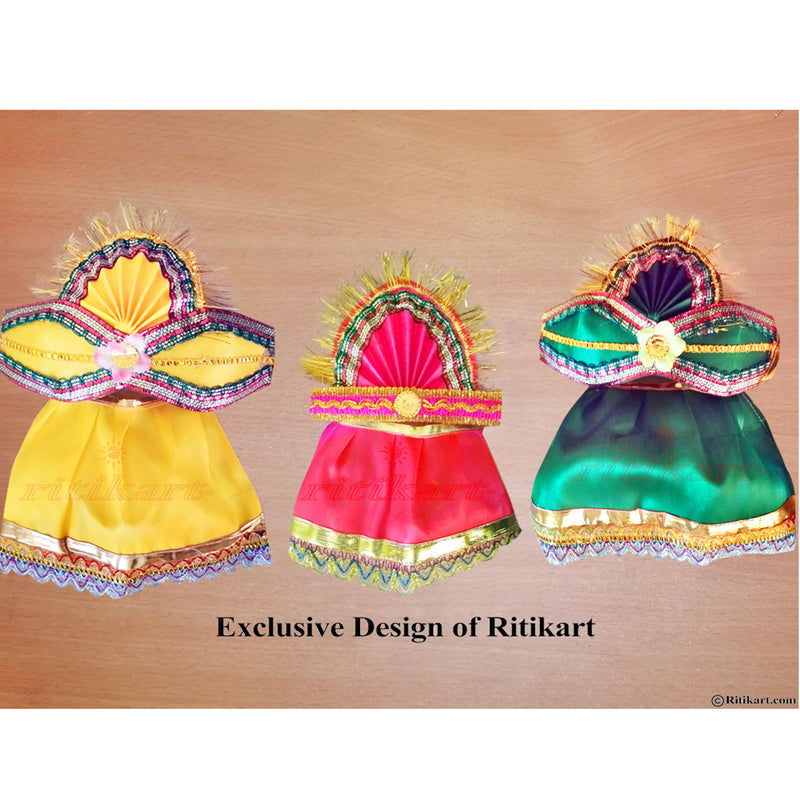 Jagannath Balabhadra Subhadra puja dress 8 inch idol