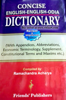 Concise English-English Odia Dictionary