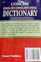 Concise English-English Odia Dictionary-p4