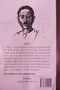 Godan Odia Novel By Premchand-back cover