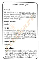 Magnamati an exclussive Odia Novels written by Dr Pratibha Ray