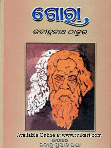 Odia Novel Gora By Rabeendranath Tagore