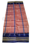 Brown And Blue Border Colour Hand Woven Sambalpuri Bomkai Cotton Saree