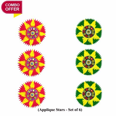 Sun Flower Applique Stars Combo Set of 6