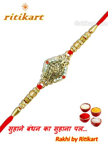 Golden Colour Designer Rakhi With White Stone