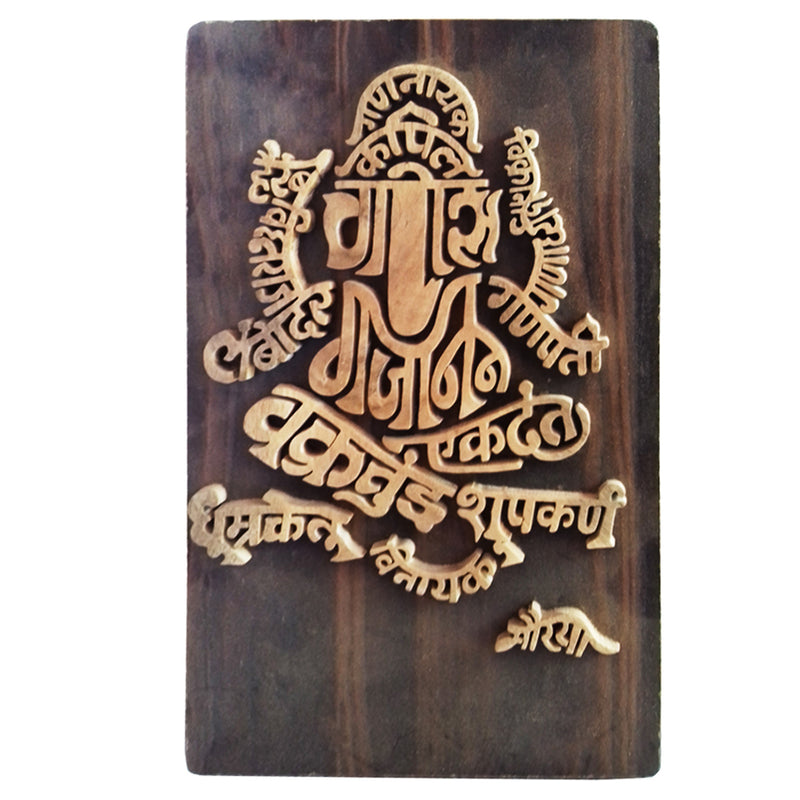 Wood cutting Ganesh with Showpiece