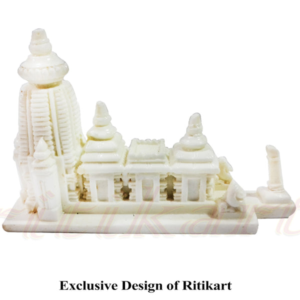 Puri Lord Jagannath Temple Showpiece