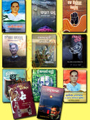 ODIA Reference Books For UPSC/OPSC/IAS Exams (Set of 24) pic-2