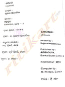 Odia Novel Chaitali By Sujata Priyadarsini-p2