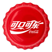 6g Silver Coca-Cola Bottle Cap Coin - China