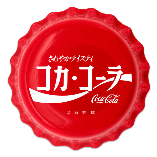 6g Silver Coca-Cola Bottle Cap Coin - Japan