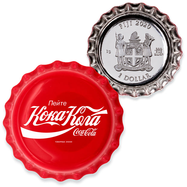 6g Silver Coca-Cola Bottle Cap Coin - Russia
