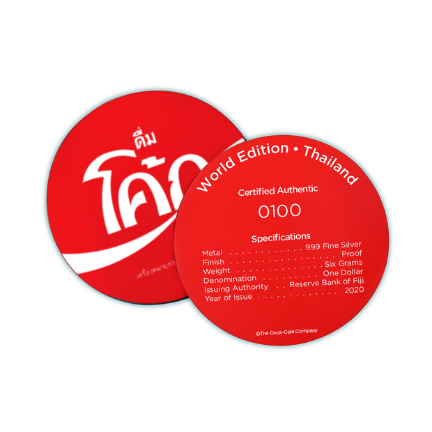 Coca-Cola: 2020 Global Edition Bottle Cap Coin #8 - THAILAND