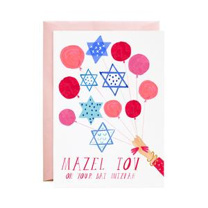 Mr Boddington's Card - Mazel Tov Bat Mitzvah