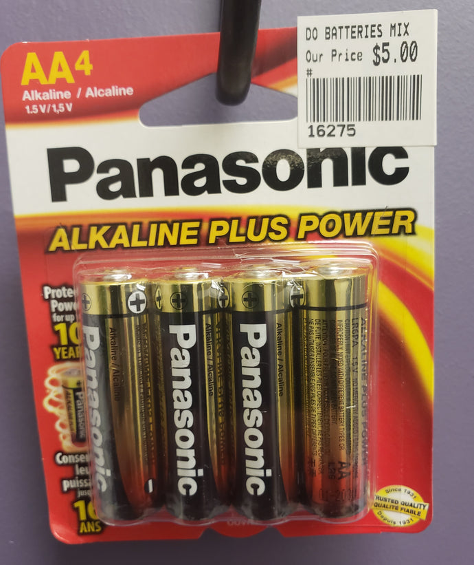 AA/AAA Batteries