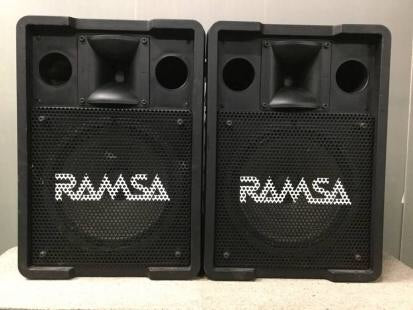 Ramsa WS-A200 Speakers