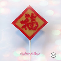 CNY Cocktail Lollipops Set - 5 Lollipops