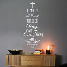 Load image into Gallery viewer, Philippians 4:13 Bible Verse Wall Art Decal