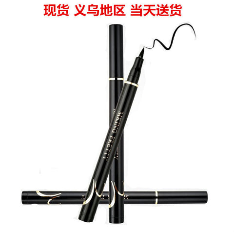 Waterproof Superfine Eyeliner Pen