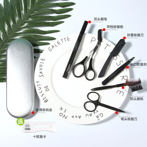 Full Eyebrow Trimmer Set