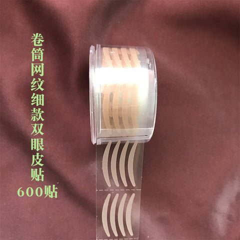 600 pcs Double Sided Eyelid Tape Roll