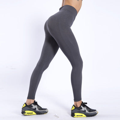 Casual High Waist Quick-drying Tight Pants