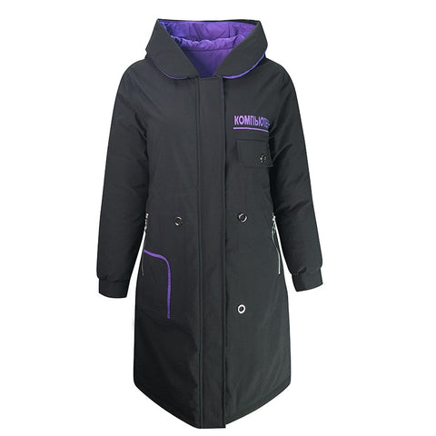 Hooded Cotton Coat