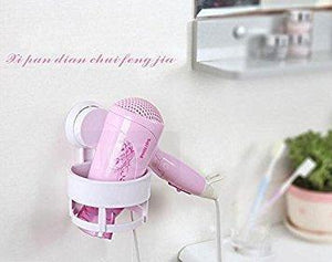 Home eluugie hair dryer wall mounted lock suction cup hair dryer holder hair drier storage organizer hair blower holder whtie white